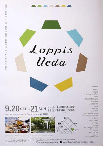 loppis04.jpg